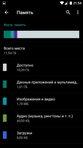 OnePlus X - Memory