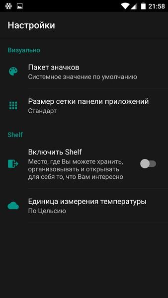 OnePlus X - Launcher settings