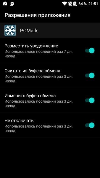 OnePlus X - Apps control
