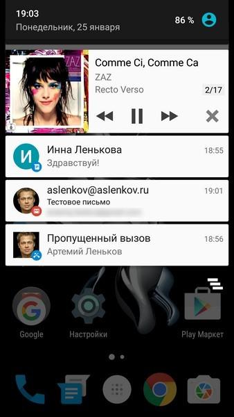 OnePlus X - Notifications