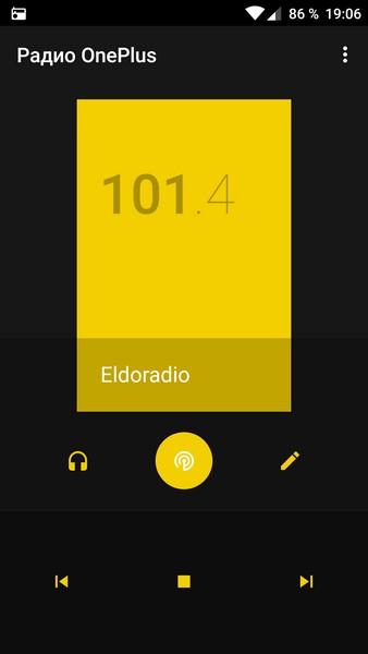 OnePlus X - FM tuner