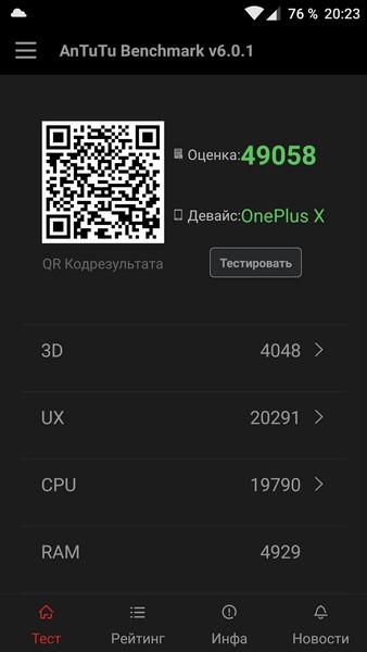 OnePlus X - AnTuTu 1