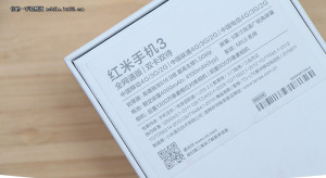 Xiaomi Redmi 3 - 00008