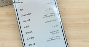 Xiaomi Redmi 3 - 00009
