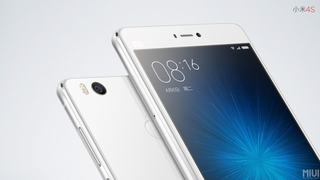 Xiaomi Mi4S - Promo photo 2Xiaomi Mi4S - Promo photo 2
