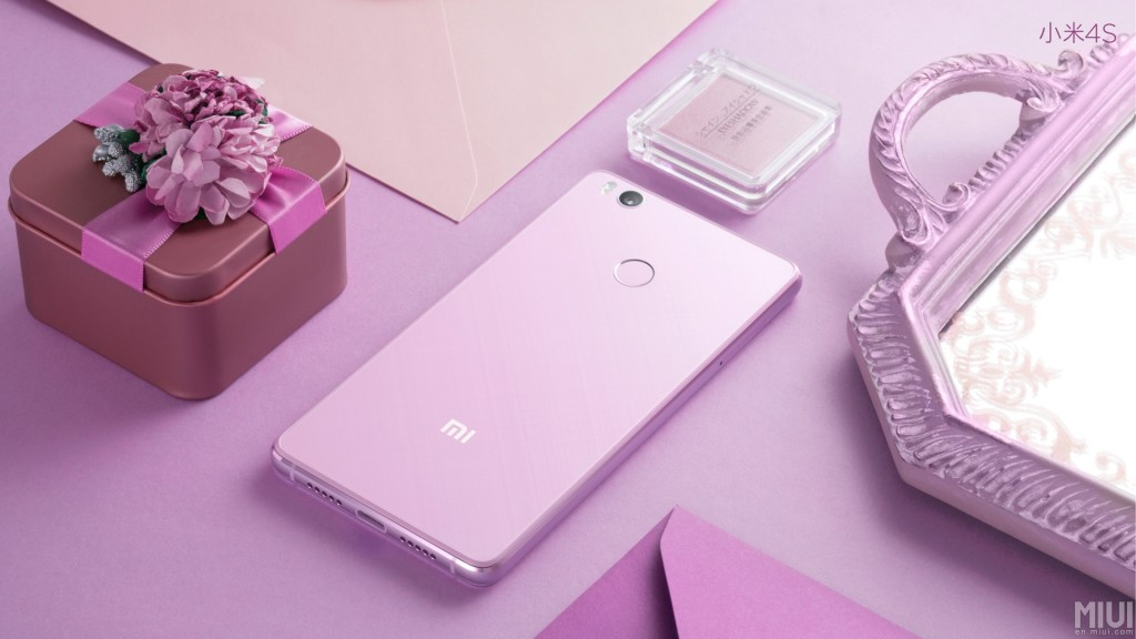 Xiaomi Mi4S - Promo photo 7