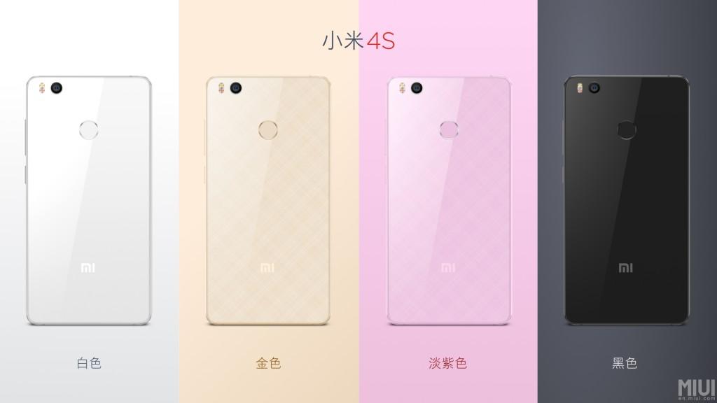 Xiaomi Mi4S - Colors