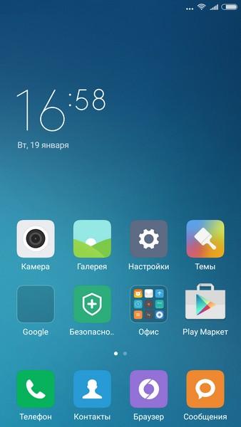 Xiaomi Redmi Note 3 - Desktop 1