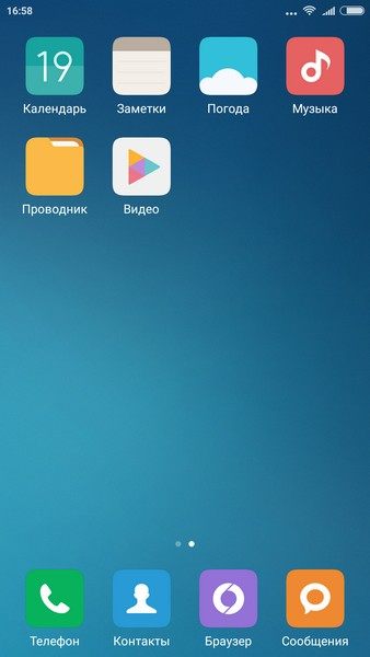 Xiaomi Redmi Note 3 - Desktop 2
