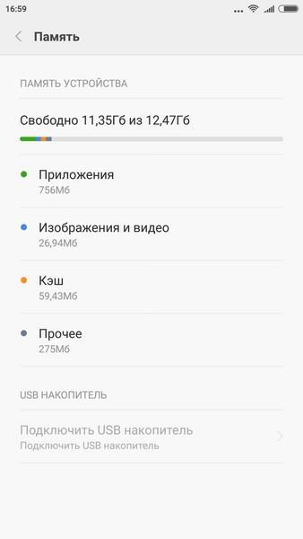 Xiaomi Redmi Note 3 - Memory
