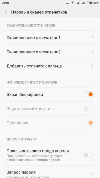 Xiaomi Redmi Note 3 - Finger scanner settings