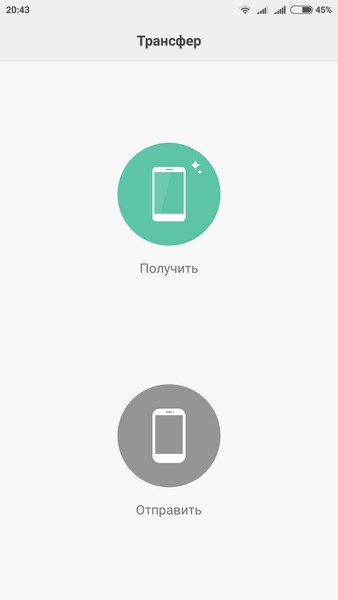 Xiaomi Redmi Note 3 - Transfer