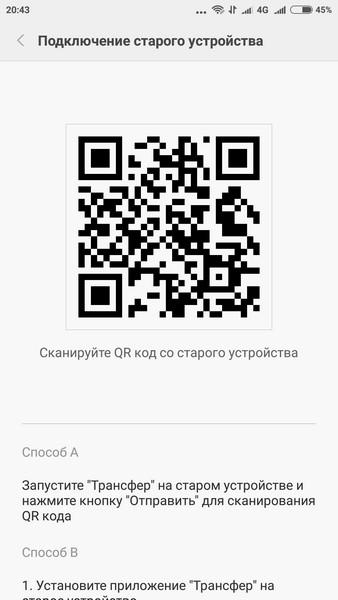 Xiaomi Redmi Note 3 - Transfer settings