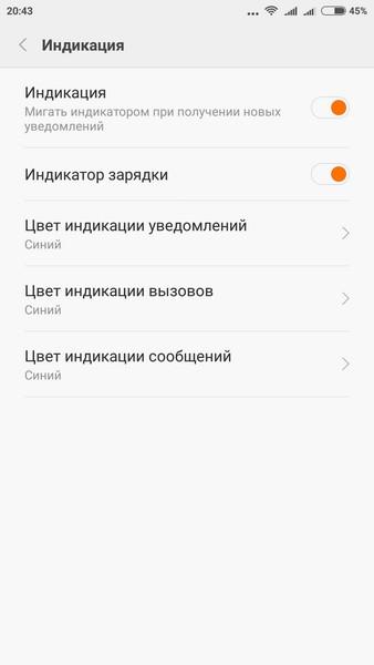 Xiaomi Redmi Note 3 - Led notifications settings