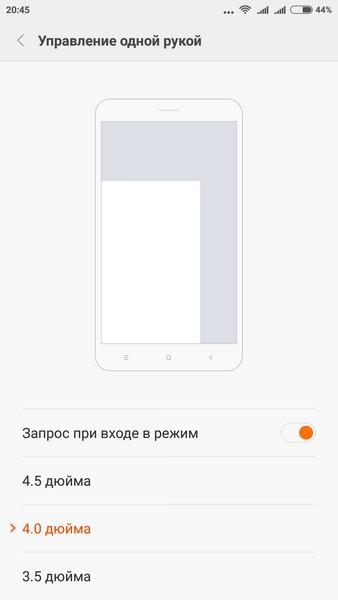 Xiaomi Redmi Note 3 - One hand settings