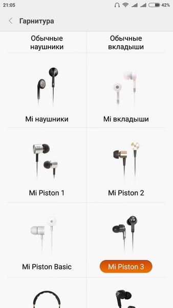 Xiaomi Redmi Note 3 - Mi Sound