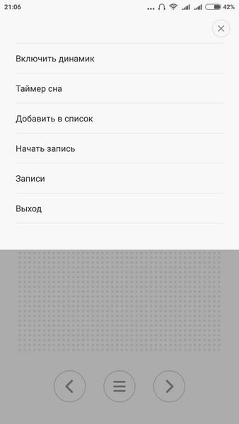 Xiaomi Redmi Note 3 - FM tuner settings
