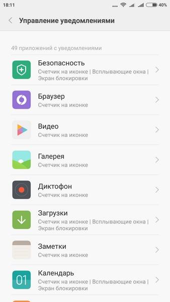 Xiaomi Redmi Note 3 - Notifications settings 1