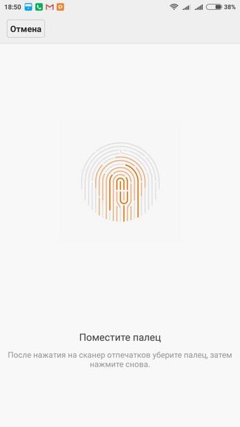 Xiaomi Redmi Note 3 - Finger scanner