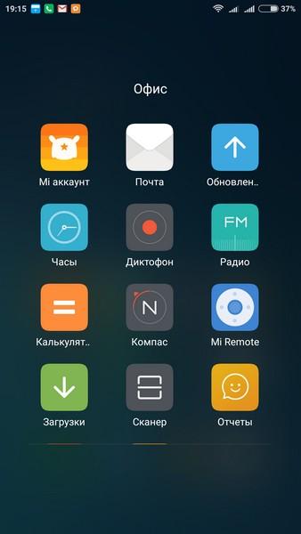 Xiaomi Redmi Note 3 - Folder
