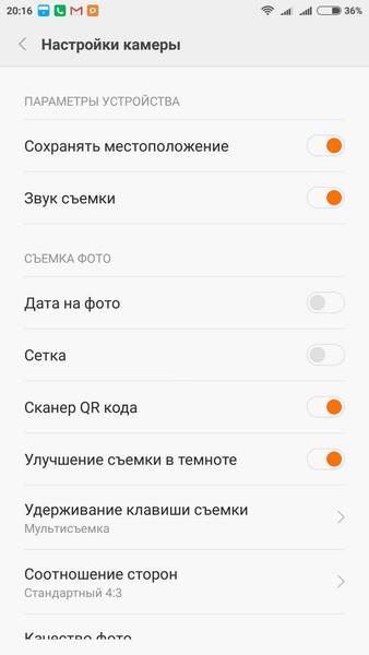 Xiaomi Redmi Note 3 - Camera settings 1