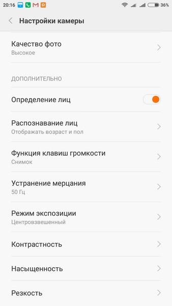 Xiaomi Redmi Note 3 - Camera settings 2