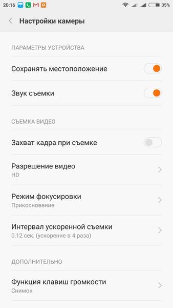 Xiaomi Redmi Note 3 - Video settings