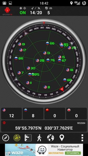 Lenovo ZUK Z1 - GPS test 2