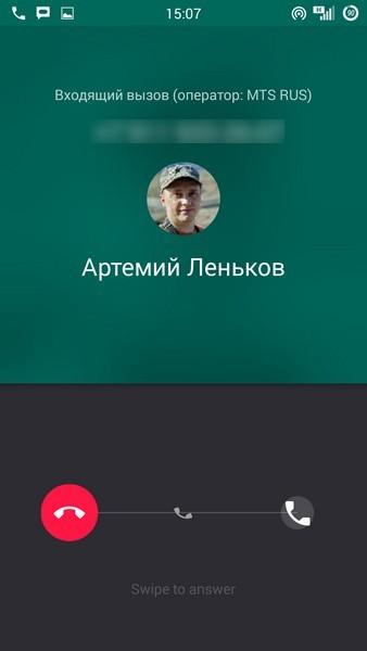 Lenovo ZUK Z1 - Incoming call