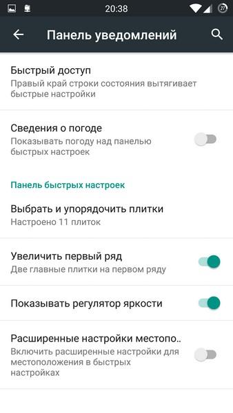 Lenovo ZUK Z1 - Notifications bar