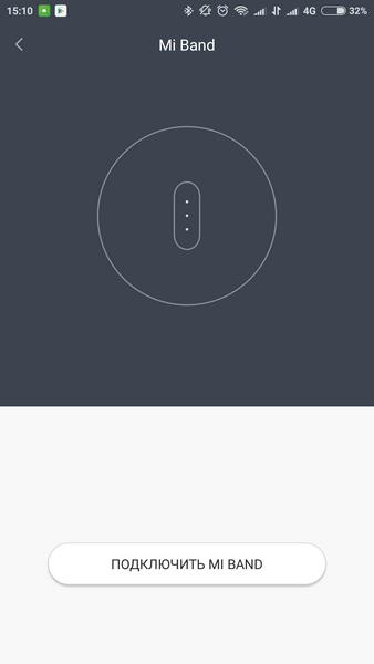 Xiaomi Mi Band 1S - Connect