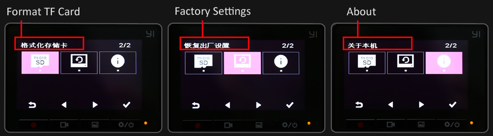Xiaomi Yi DVR - Settings 3