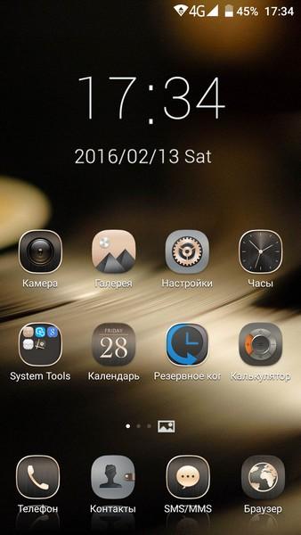 Ulefone Power - Desktop 1
