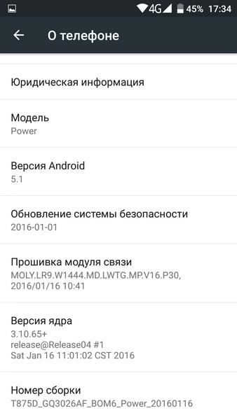 Ulefone Power - About