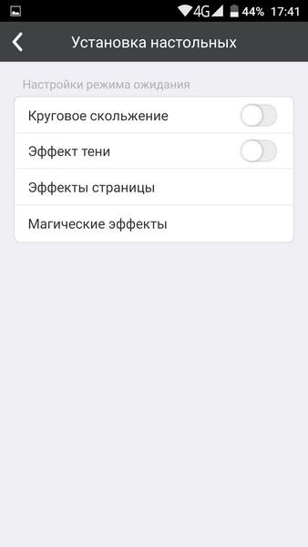 Ulefone Power - Launcher settings