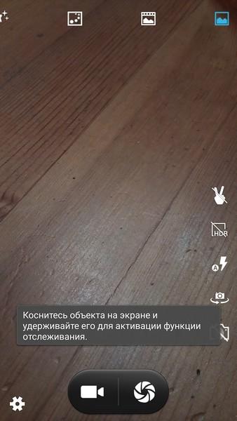 Ulefone Power - Camera