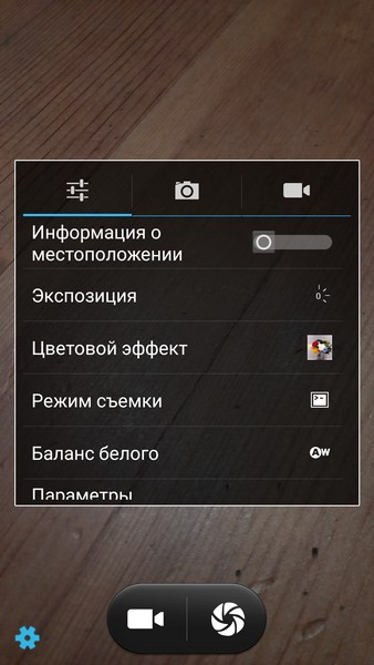 Ulefone Power - Common setting
