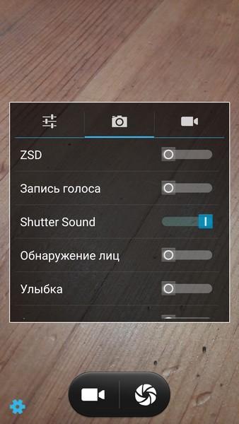 Ulefone Power - Camera setting 1
