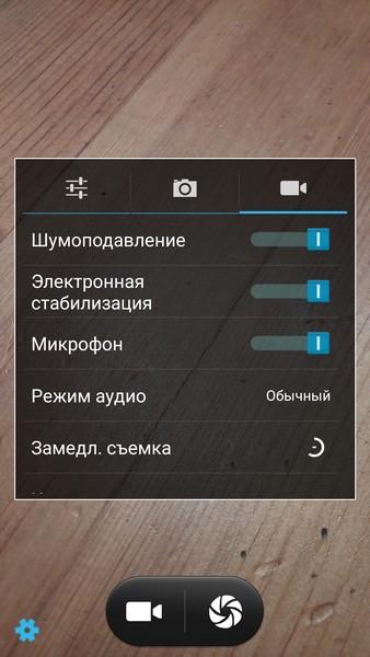 Ulefone Power - Video camera setting