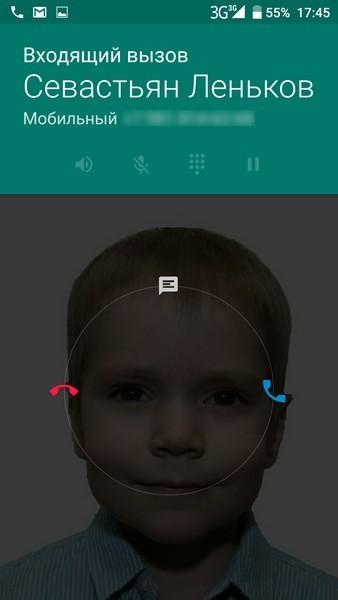 Ulefone Power - Incoming call