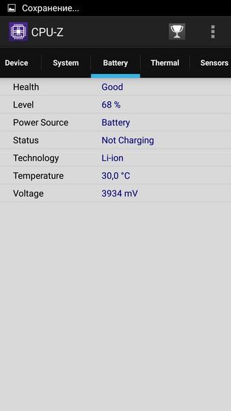 Ulefone Power - CPU-Z 4