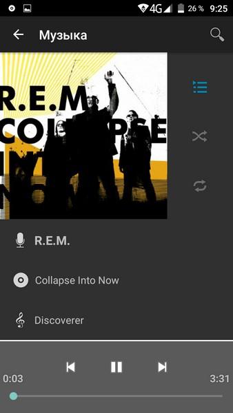 Umi Rome - Audio