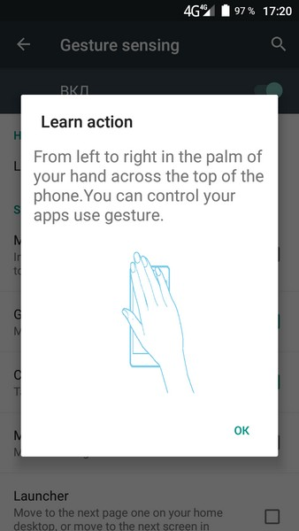 Umi Rome - Gesture learn