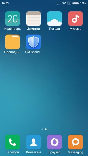 Xiaomi Redmi 3 - Apps 2