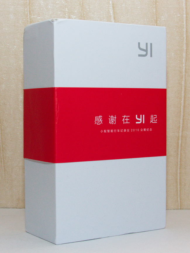Xiaomi Yi DVR - Box