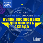 Gearbest - Doogee sale