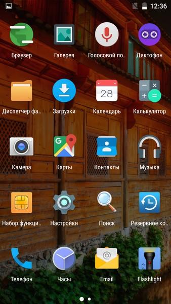 Elephone P9000 - Apps 1