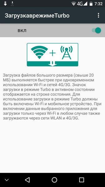 Elephone P9000 - Turbo download