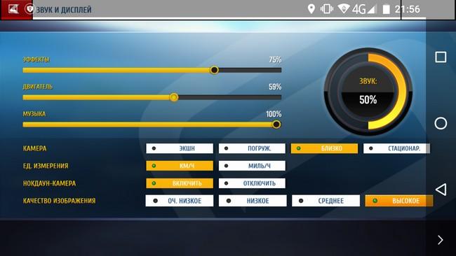Elephone P9000 - Asphalt 8 settings