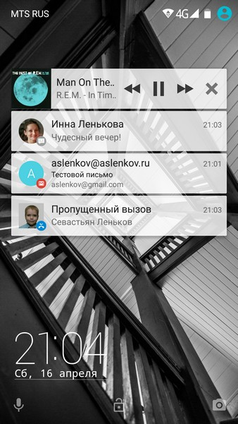 Elephone P9000 - Lock screen